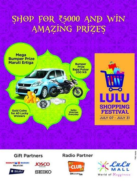 lulu online shopping lulu shopping festival from 7 to 31 july 2014 events in