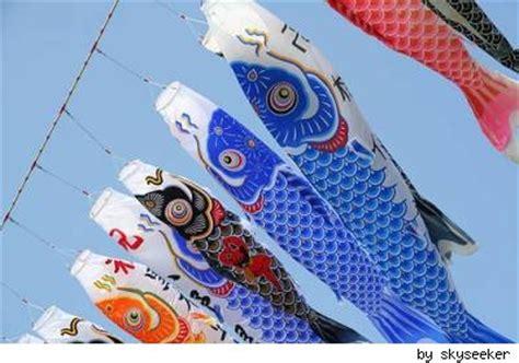 pattern for japanese fish kite japan kiaxin123