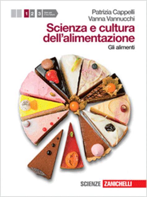 scienza e cultura dell alimentazione 171 patrizia cappelli