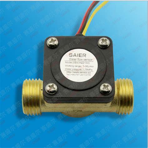 Water Flow Sensor 1 2 Brass Copper Waterflow impeller type g1 2 quot liquid fuel gas water heater flow sensor brass copper water