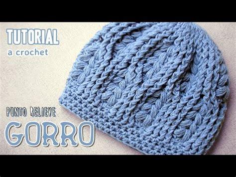 blusa en crochet ganchillo en punto relieve espiral crochet punto abanico en relieve video doovi
