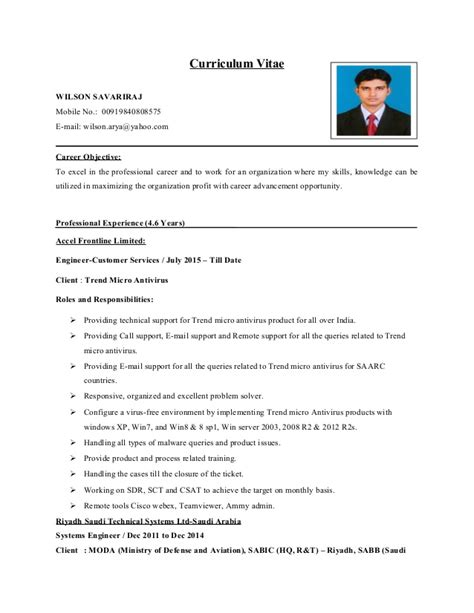 Resume Objective Yahoo Yahoo Resume Template Best Business Template Yahoo Resume Template Best Business Template
