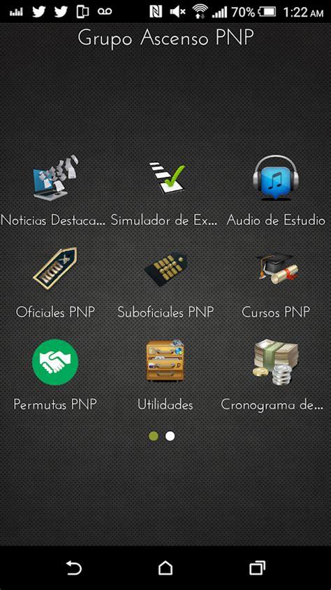 descargar simulador de examen de ascenso pnp para pc o laptop grupo ascenso pnp android apps on google play