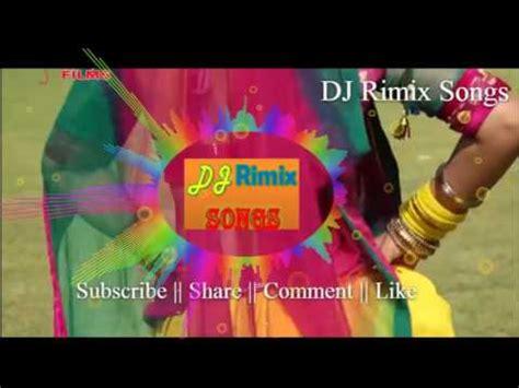 download mp3 dj remix ku anta latest rajasthani dj songs new mp3 song dj dance