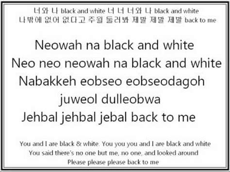 black or white lyrics g na black white lyrics rom eng hangul youtube
