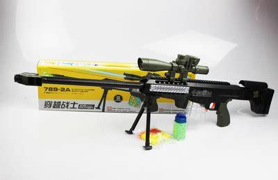 Nerf Soa Breach 700587 Pistol Air nerf water guns www pixshark images galleries with a bite