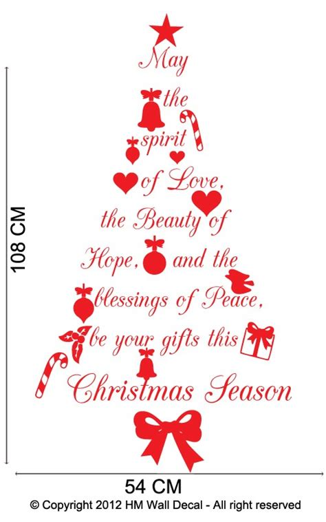 christmas tree   quote wall art decal great gift ebay