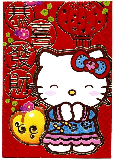 hello kitty new year wallpaper hello kitty new year wallpapers merry christmas and