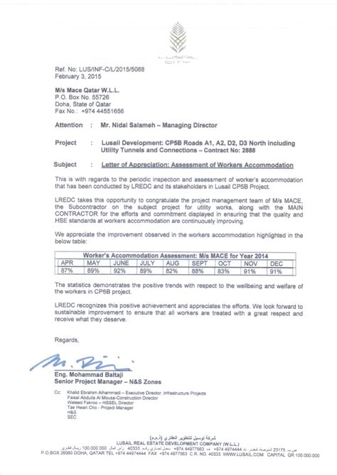 Offer Letter From Qatar Petroleum News Mace Qatar Mechanical And Civil Engineering Contractors