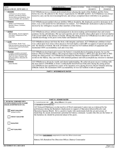 officer evaluation form 20160908