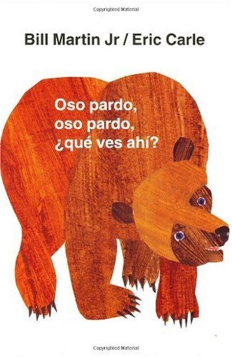 libro brown bear brown bear cuentos imaginados el arte de la ilustraci 243 n infantil el nacimiento del 225 lbum ilustrado