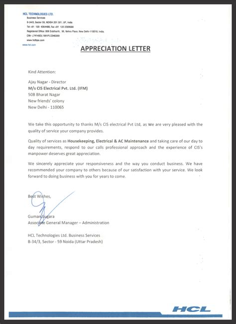 appreciation letter offer cis engineering