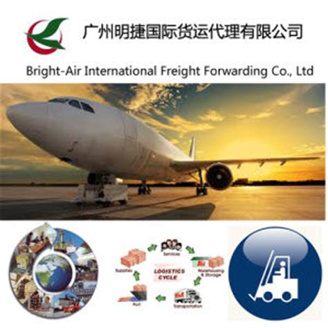 direct freight quote air cargo shipping service third logistics company from china to