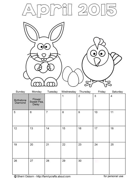Calendar When Is Easter 2015 Printable April 2015 Calendars Favorites