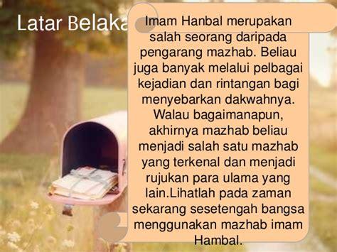 Seri Imam 4 Mazhab Imam Hambali 1 imam ahmad hambali al quran sunnah tingkatan 4