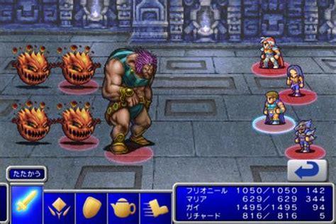 game android mod apk data offline final fantasy 2 apk mod v5 0 data offline unlimited gils