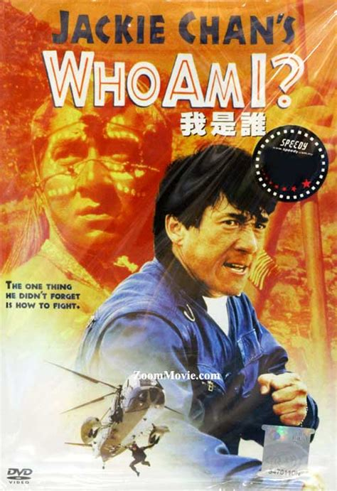 subtitle indonesia film who am i jackie chan subtitle indonesia