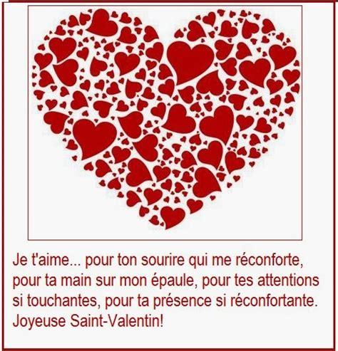 texte st valentin carte et texte pour la valentin texte anniversaire