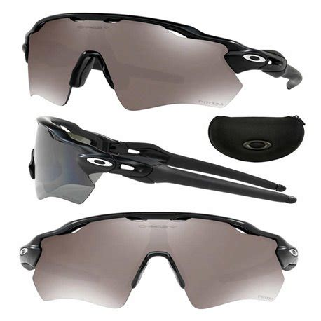 sunglasses radar ev path matte black / prizm black