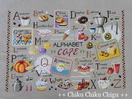 Soda Stitch So 367 Cafe chiku chiku chigu alphabet cafe