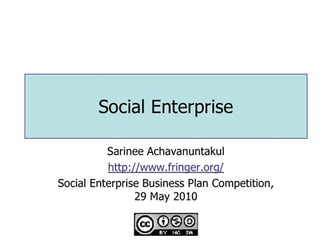 social enterprise business plan competition