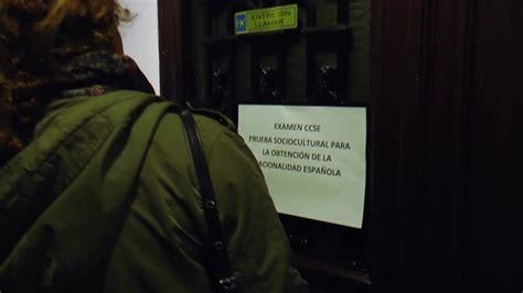 preguntas de cultura general venezolana 700 extranjeros se presentan al primer test de