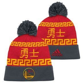 golden state warriors new year golden state warriors adidas new year pride pom
