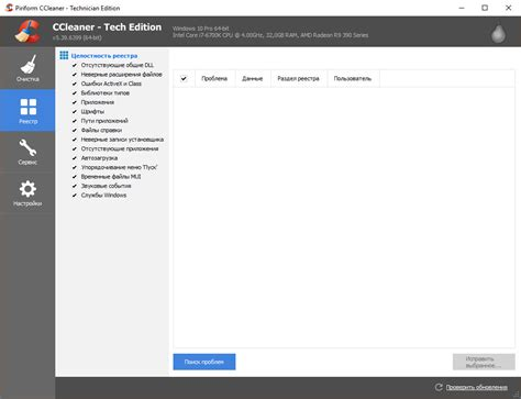 ccleaner v5 38 ccleaner business edition professional edition