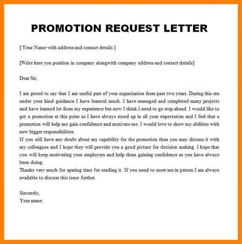 appreciation letter to for promotion sle promotion letter appreciation letter to