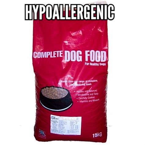 hypoallergenic puppy food 15kg premier complete puppy food hypoallergenic mymaddog co uk