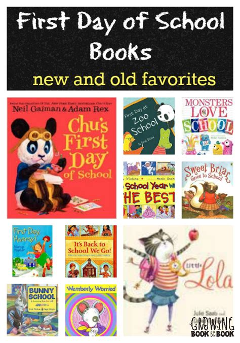 the days of my books back to school ideas and new after school linky