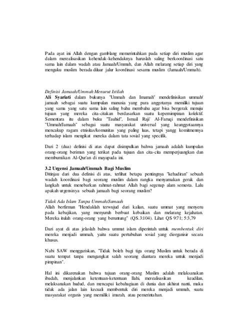 Tauhid Ismail Raji Al Faruqi 1 makalah merelasasikan agama dalam kehidupan seorang muslim