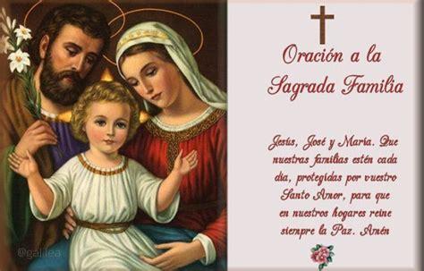 imagenes sobre la sagrada familia la sagrada familia de jesus www pixshark com images