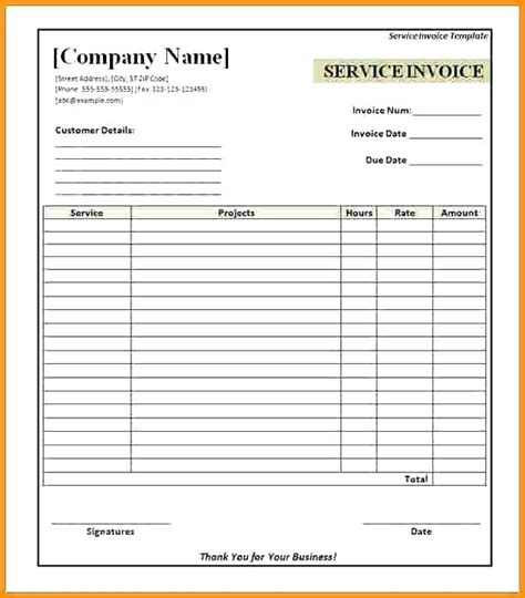 free printable order form free printable order form staruptalent