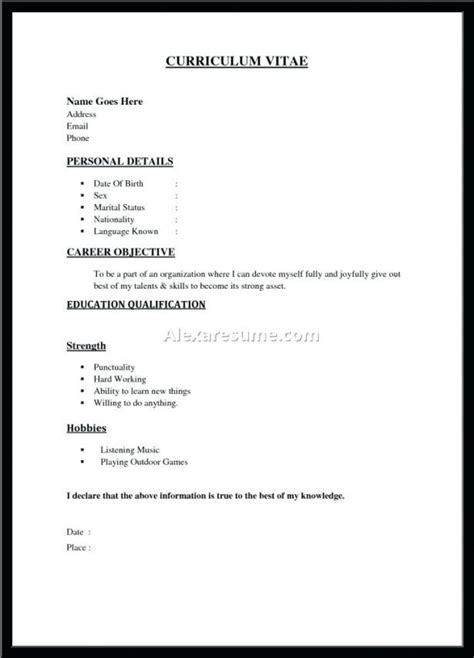30 Basic Resume Templates Intended For Simple Resume Exles Maggieoneills Com Simple Resume Template Tryprodermagenix Org