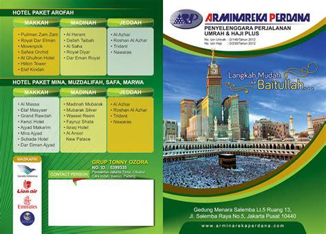 desain kartu nama penjahit contoh desain kop surat quot musholla alfath firdaus cibarusah