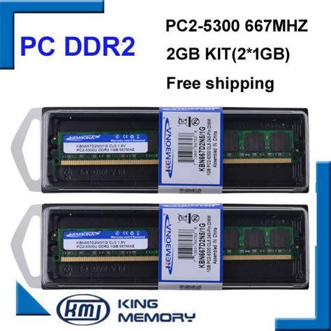 Vgen Memory Ram Komputer 2gb Ddr2 Pc5300 667mhz kembona best sell ram pc desktop ddr2 2gb kit 2 ddr2 1gb