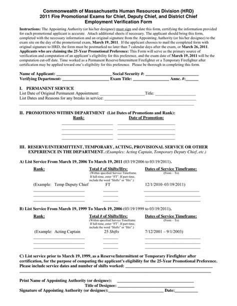 employment verification form employment verification form in word and pdf formats