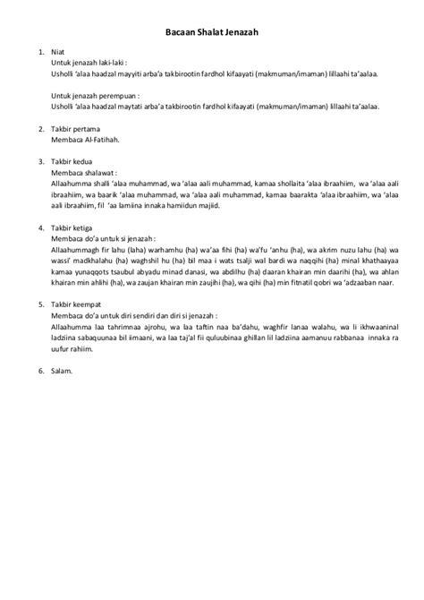 download video tutorial shalat jenazah bacaan sholat jenazah pdf