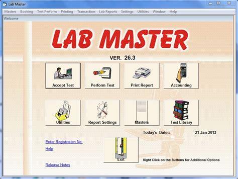 Master Mba Udc by Lab Master 10 7 Screenshot