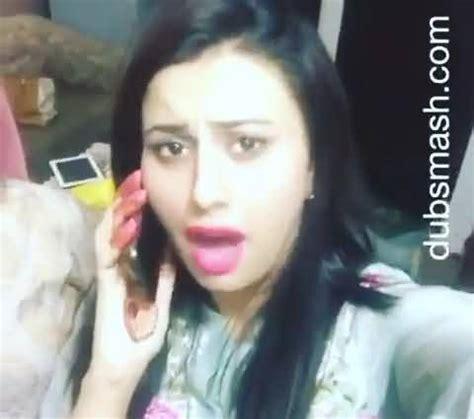 geo news anchor madiha naqvi dubsmash videos going viral