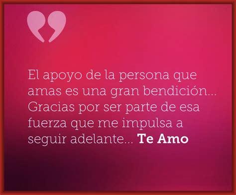 Imagenes Con Frases De Amor Muy Lindas | imagenes muy lindas de amor con frases tiernas para