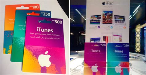 Apple Gift Cards - apple begins selling itunes gift cards in the united arab emirates ahead of first