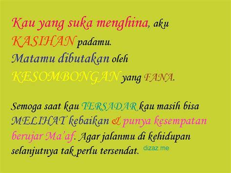 quotes teman sekelas kata kata mutiara