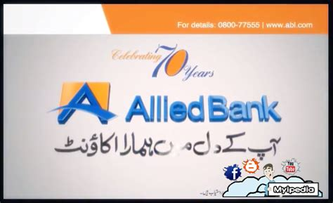 allied bank allied bank celebrating 70 years tvc myipedia tvc