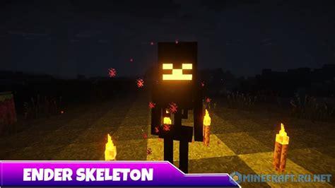 mo downloads mo skeletons v 1 0 1 7 10 mods mc pc net