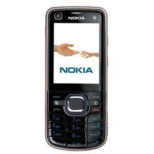 Bt Java Cocoa Classic 90 Gr nokia 6220 classic cep telefonu 246 zellikleri resimleri