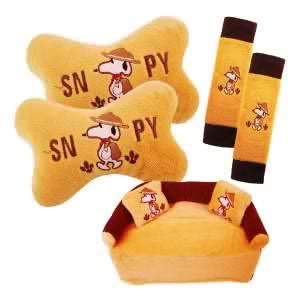 Bantal 3 In 1 Snoopy bantal mobil 3 in 1 bordir snoopy grosir bantal jok