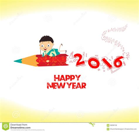 new year for schools happy new year 2016 welcome to school stock illustration