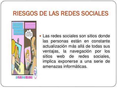 las redes sociales y sus imagenes los adolescentes y los riesgos de las redes